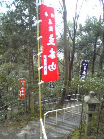 2016_02_14_京都_066