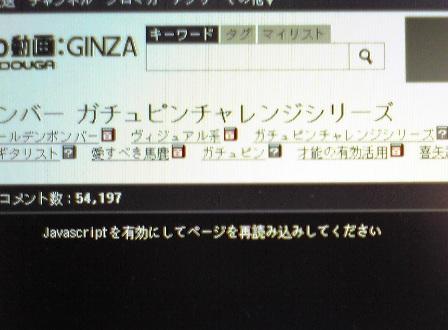 2016_03_05_Linuxあれこれ_32