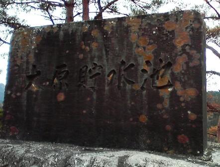 2016_03_10_田村神社_024