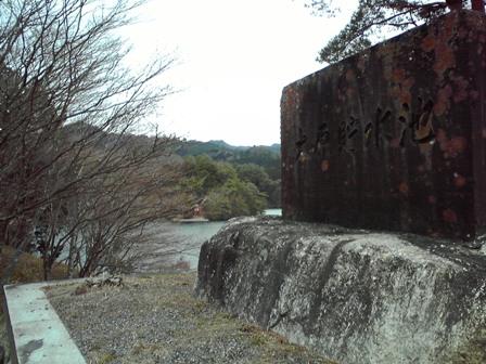 2016_03_10_田村神社_023