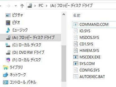2016_01_04_MS-Dos6_22+MPXP160D_57.jpg