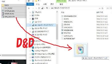 2016_01_04_MS-Dos6_22+MPXP160D_58.jpg