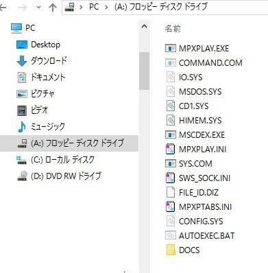 2016_01_04_MS-Dos6_22+MPXP160D_59.jpg