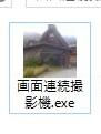 snapshot041692250.jpg