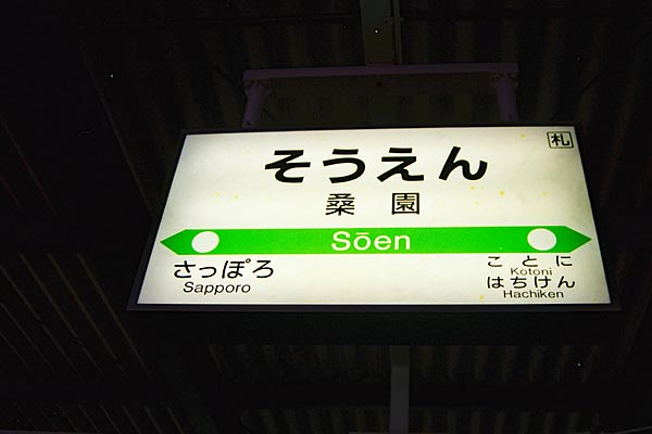 0803_36n_L.jpg