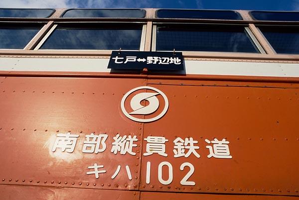 2209_13M_L.jpg