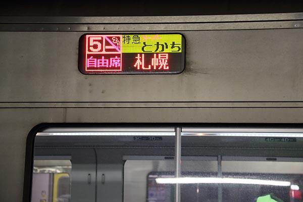 W05A0521L.jpg