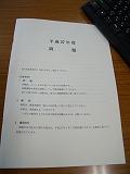 DSCF5506.jpg