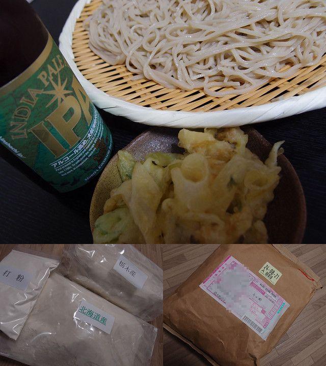 HOT 蕎麦2