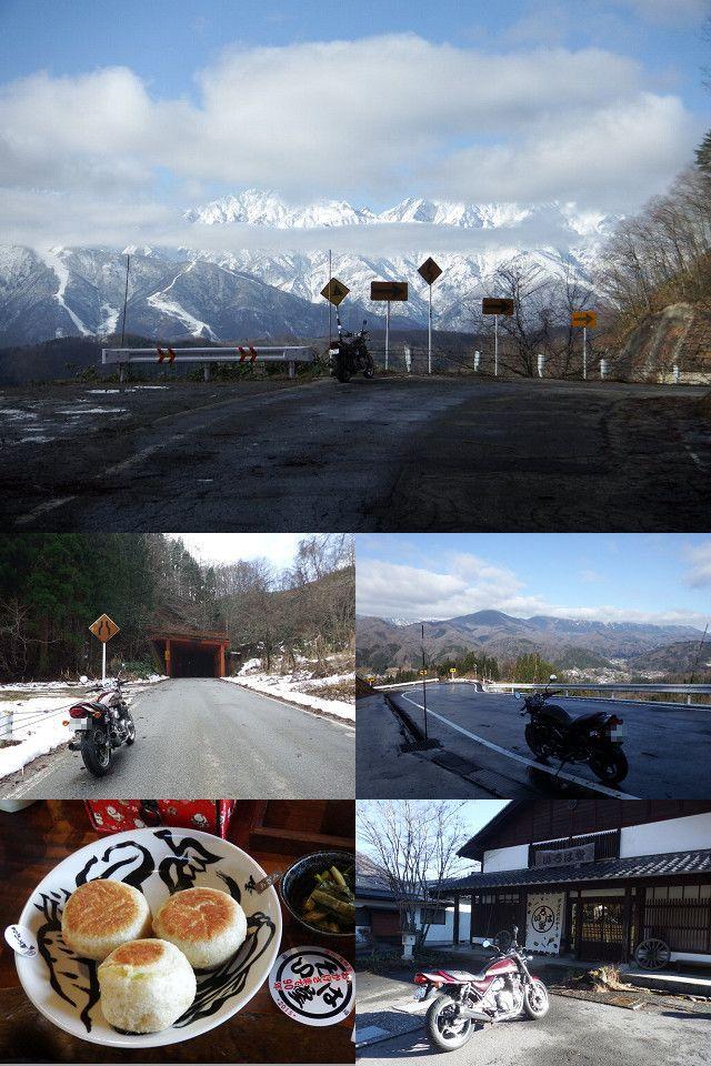 雪国のバイク乗り