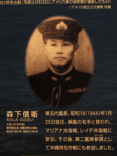 YAMATO1_087.jpg