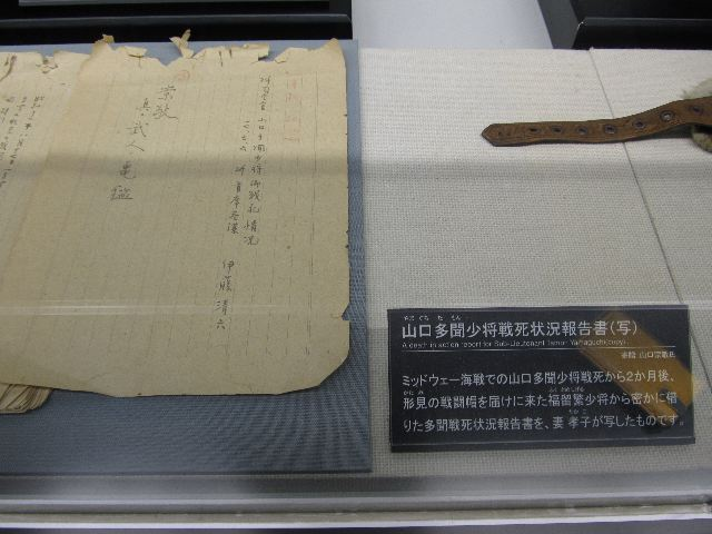 YAMATO1_090.jpg