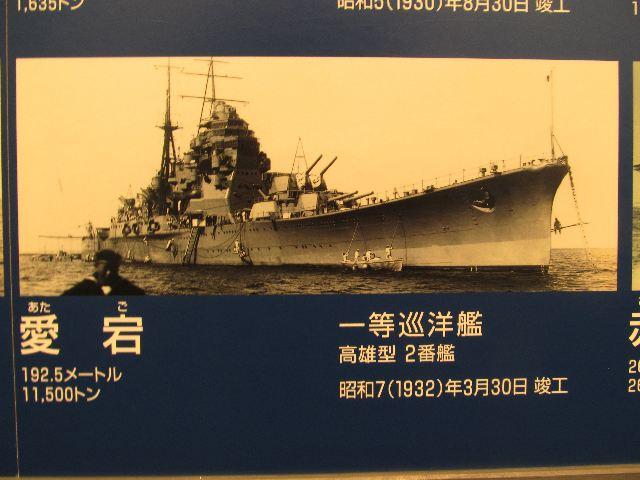 YAMATO1_094.jpg