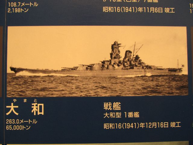 YAMATO1_095.jpg