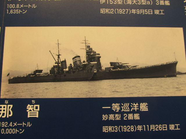 YAMATO1_099.jpg