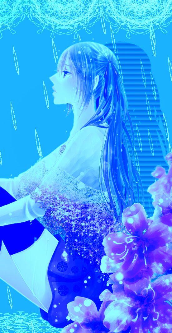 雨、君の愛