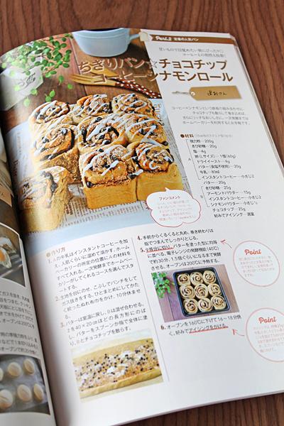 book8779.jpg
