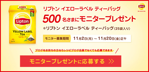 hirameki5.jpg