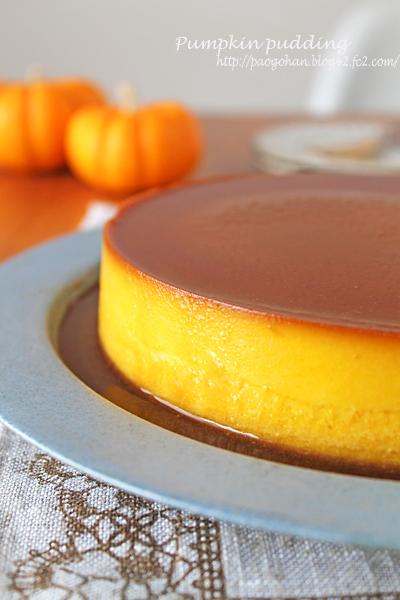 pumpkin8697.jpg
