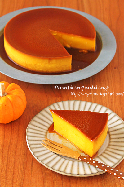 pumpkin8707.jpg