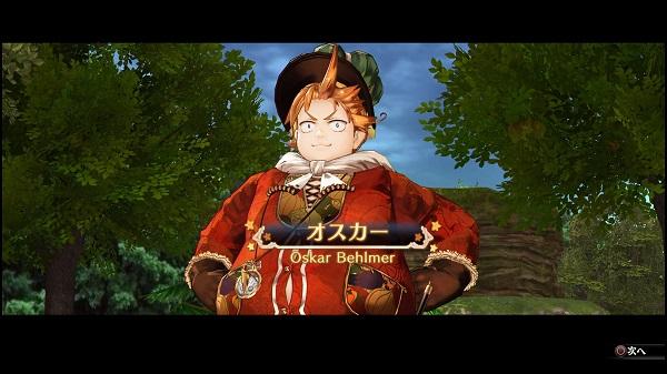 PS4 PS3 PSVITA ソフィーのアトリエ 錬金術 アトリエシリーズ