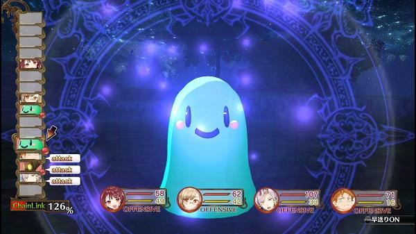 PS4 ソフィーのアトリエ 錬金術師 プレイ日記