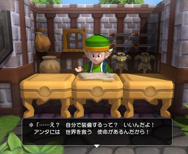 PS4 PS3 PSVITA ドラゴンクエストビルダーズ ドラクエ リムルダール ゾンビ