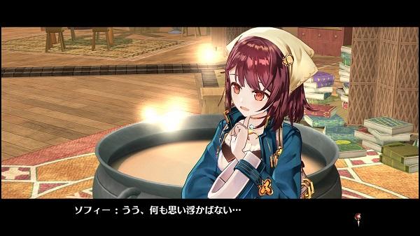 PS4 PS3 PSVITA ソフィーのアトリエ 一番好きなキャラ レオン