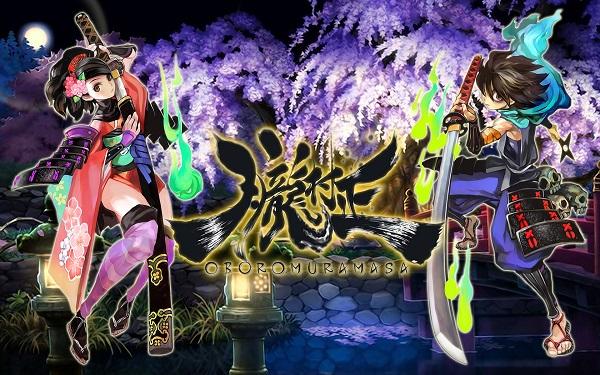 PSPlus PSプラス 3月 フリープレイタイトル 朧村正 PlayStation®Vita the Best