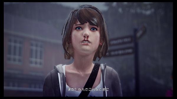 PS4 PS3 ライフイズストレンジ LIFE is STRANGE アメリカ版 時をかける少女 バタフライエフェクト 時間切れ ケイトの自殺 回避できず