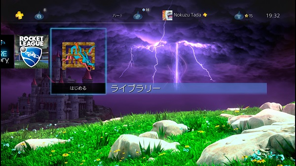 ドラゴンクエストビルダーズ PS4 PS3 PSVITA 体験版 マインクラフト