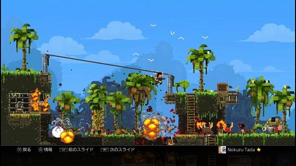 Vote to Play PS4 PSプラス アサルトアンドロイドカクタス Broforce ActionHenk