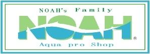 ノア's ファミリー(AQUA Pro SHOP NOAH)
