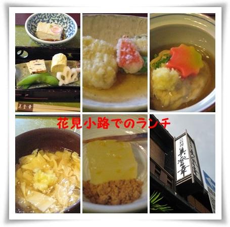 京料理♪♪