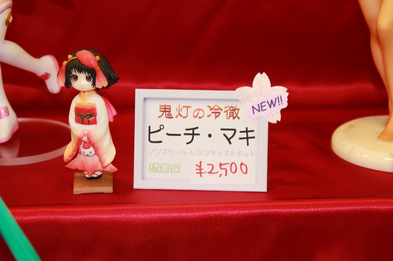アニメ・漫画関係_TF 神戸7_20151109_020