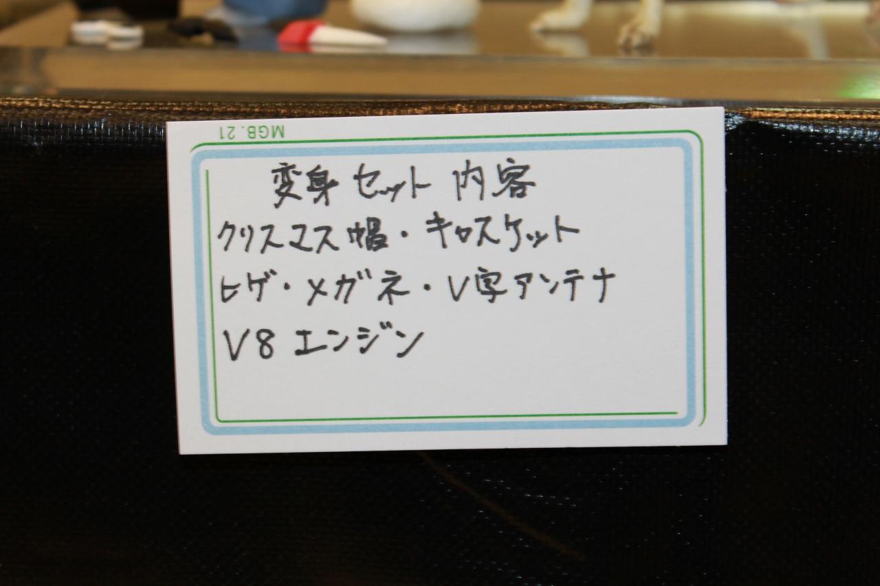 アニメ・漫画関係_TF 神戸7_20151109_018