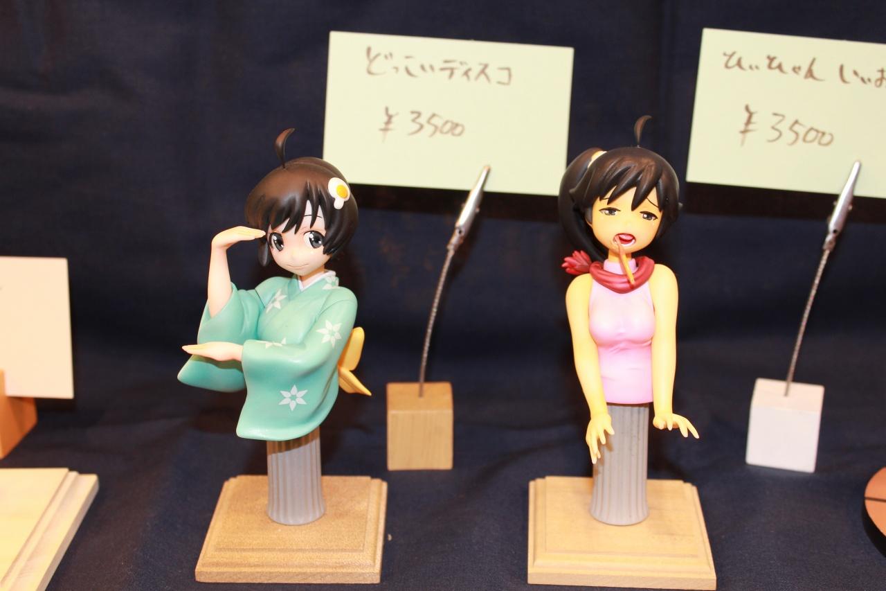 アニメ・漫画関係_TF 神戸7_20151109_103