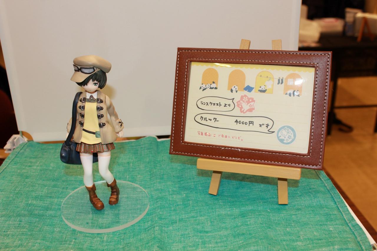 アニメ・漫画関係_TF 神戸7_20151109_108