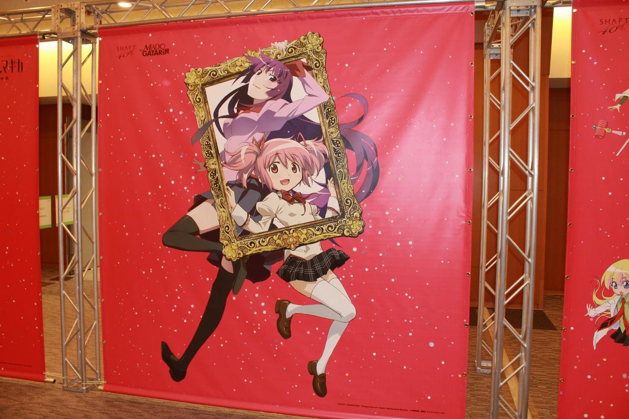 パピヨンの日記_20151227_MADOGATARI展_09