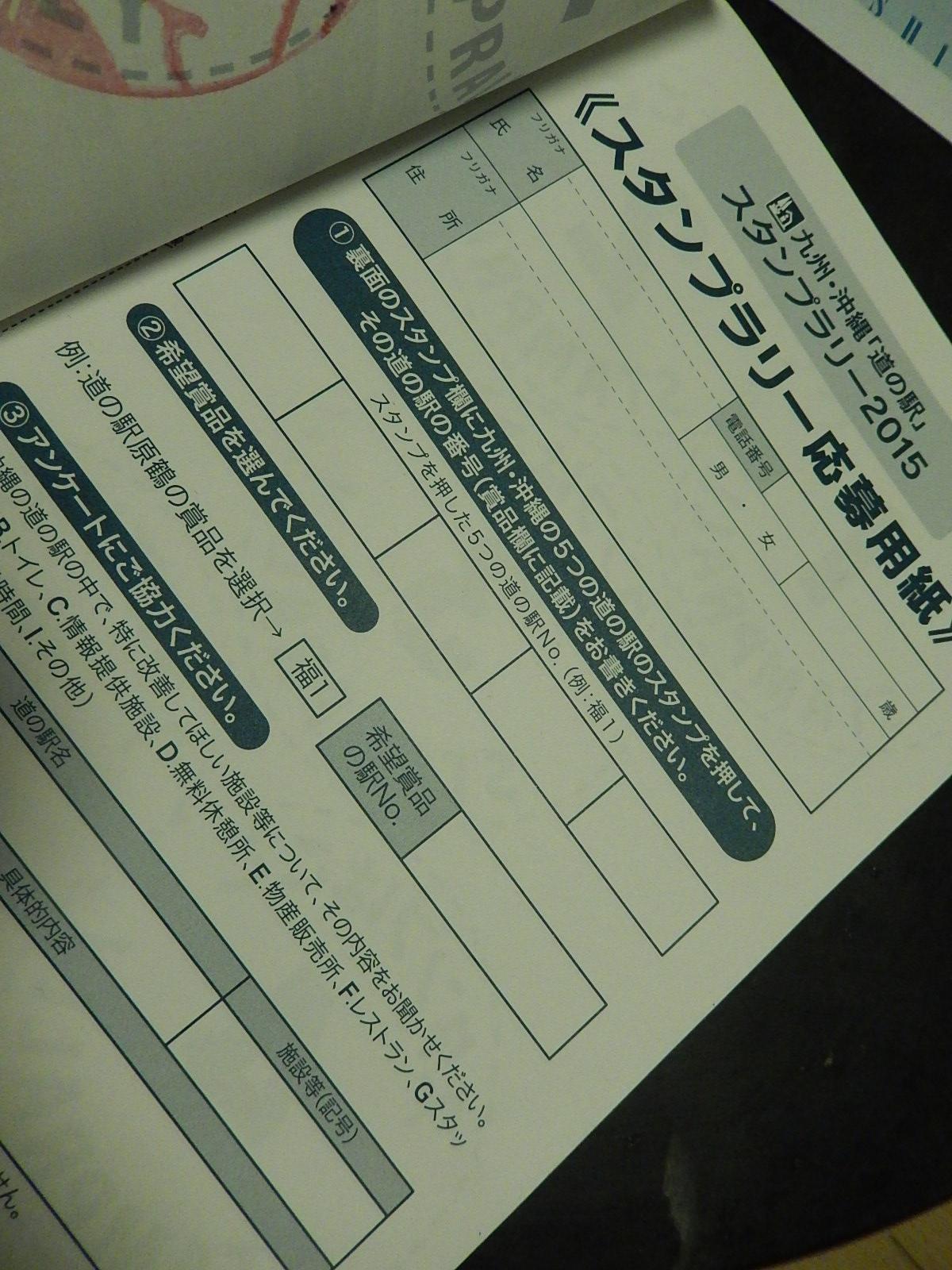 DSCN2098[1]