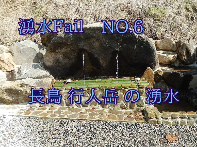 lMusnG_JiDBisbP1454563887_1454564121.jpg