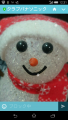 メリークリスマス20151224