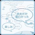 20151228検索ワード