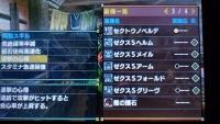 ライゼクス剣士_03