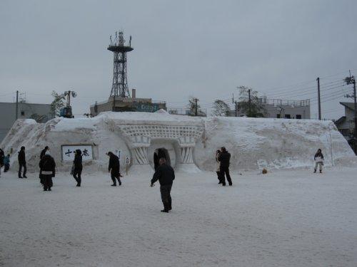 2016十日町雪まつり