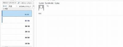 TS102461_01.jpg