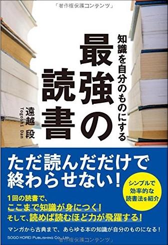 2016-02-01_000044.jpg