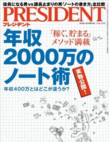 2016-02-11_234221.jpg