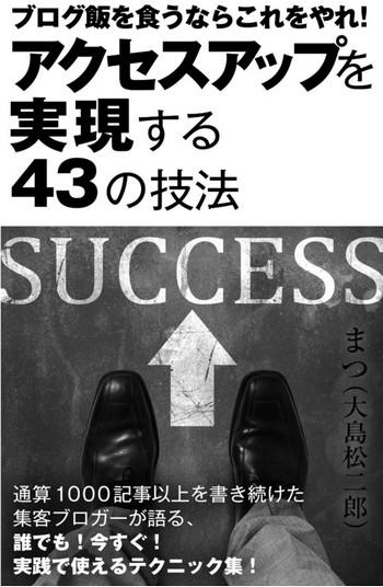 2016-02-18_001306.jpg