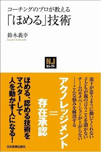 2016-02-22_000908.jpg